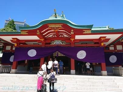 goshuinchiyoda20190602.jpg