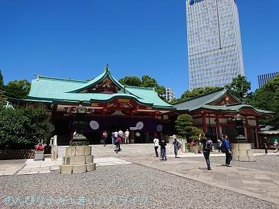 goshuinchiyoda20190603.jpg
