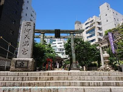 goshuinchiyoda20190606.jpg