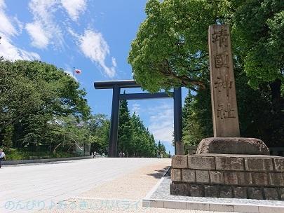 goshuinchiyoda20190610.jpg