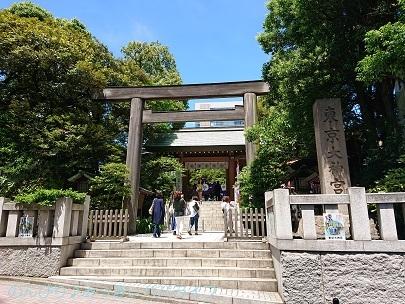 goshuinchiyoda20190613.jpg