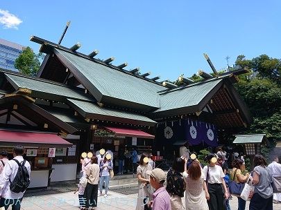 goshuinchiyoda20190615.jpg