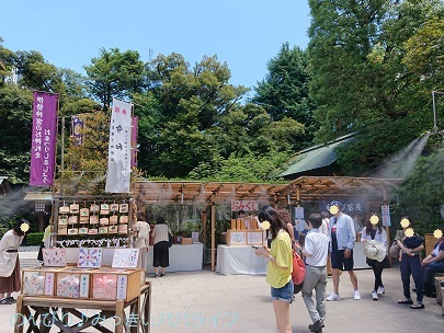 goshuinchiyoda20190616.jpg