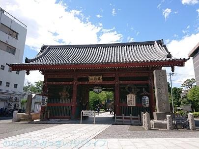 goshuinchiyoda20190622.jpg