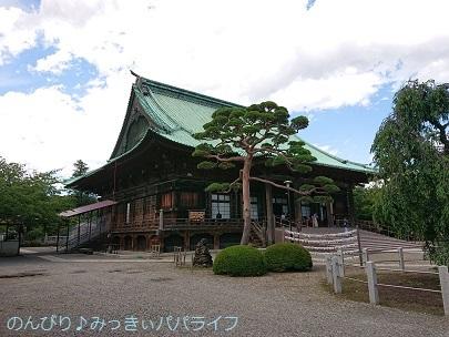 goshuinchiyoda20190624.jpg