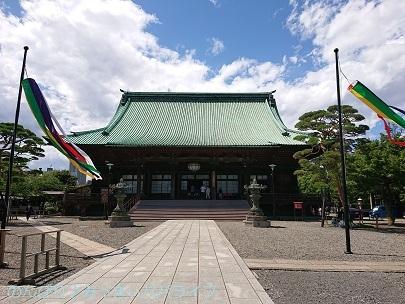 goshuinchiyoda20190626.jpg