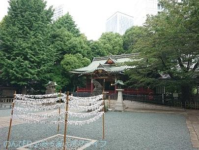 goshuinshibuya09.jpg