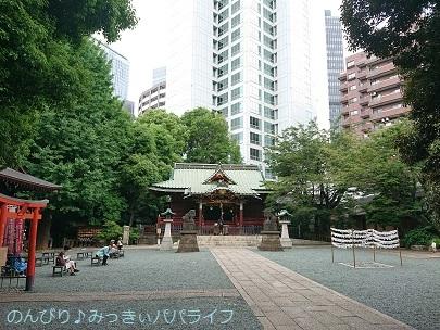 goshuinshibuya10.jpg