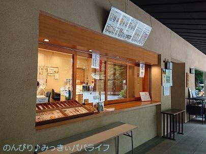 goshuinshibuya11.jpg