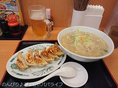 goshuinshibuya18.jpg