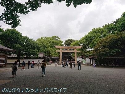 goshuinshibuya20.jpg