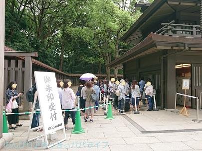 goshuinshibuya22.jpg