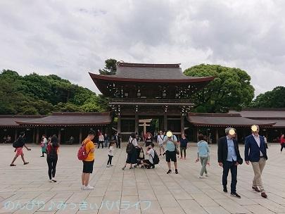goshuinshibuya24.jpg