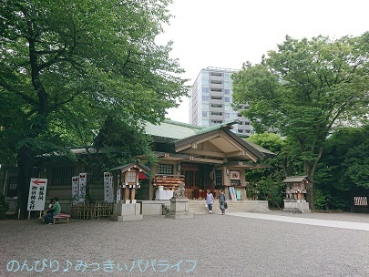 goshuinshibuya27.jpg