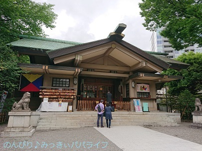 goshuinshibuya28.jpg