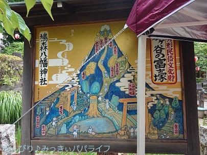 goshuinshibuya32.jpg