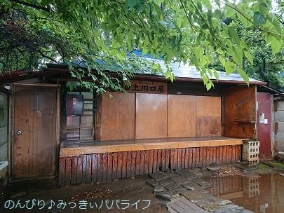goshuinzoshigaya09.jpg
