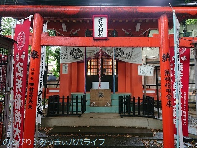 goshuinzoshigaya11.jpg