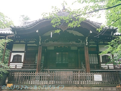 goshuinzoshigaya19.jpg
