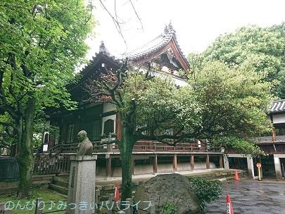 goshuinzoshigaya21.jpg