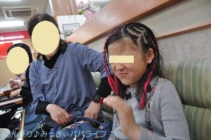 jumbochickenkatsudon02.jpg
