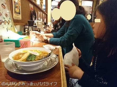 karashimiso02.jpg