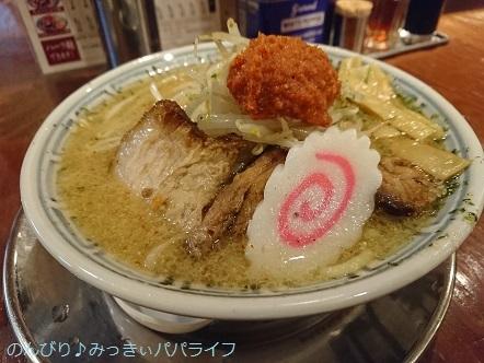 karashimiso05.jpg