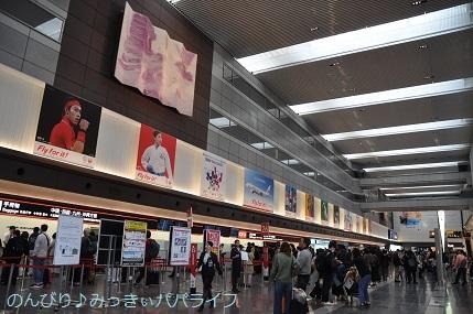 kumamoto2019004.jpg