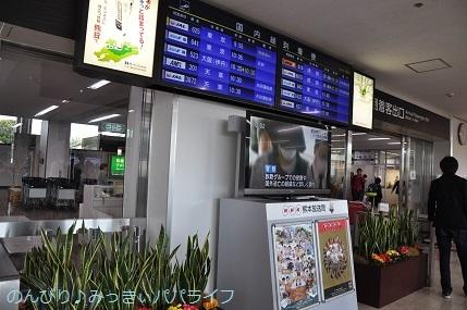 kumamoto2019010.jpg