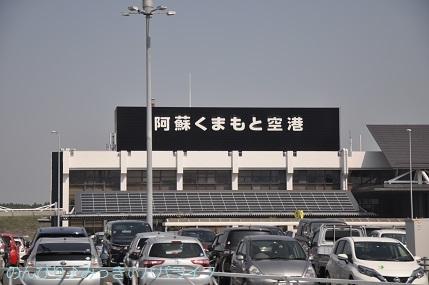 kumamoto2019016.jpg