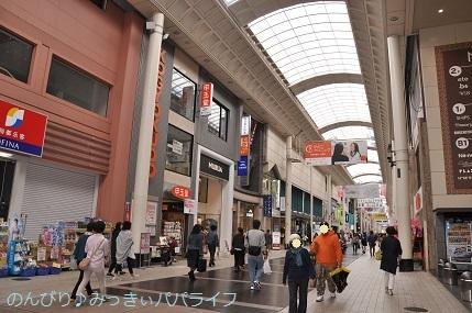 kumamoto2019046.jpg