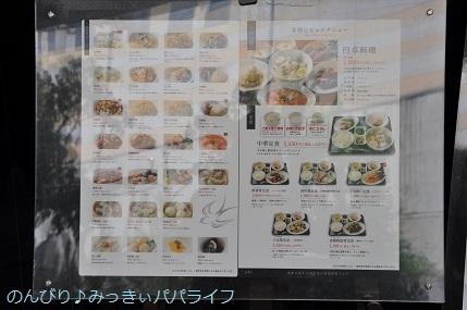 kumamoto2019047.jpg