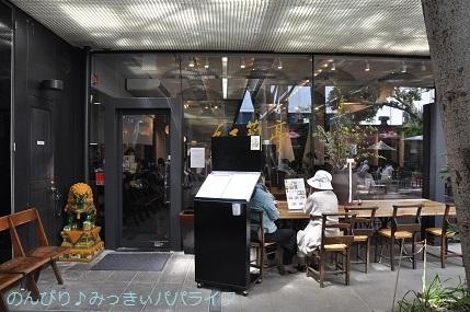 kumamoto2019048.jpg