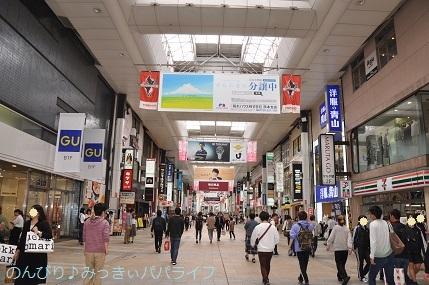 kumamoto2019058.jpg