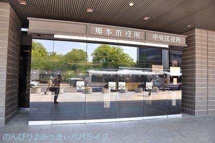 kumamoto2019061.jpg