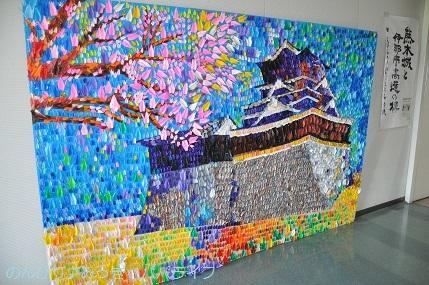 kumamoto2019063.jpg