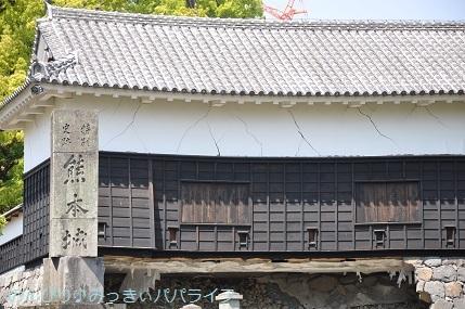 kumamoto2019077.jpg