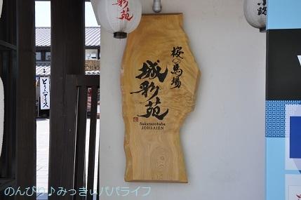 kumamoto2019081.jpg
