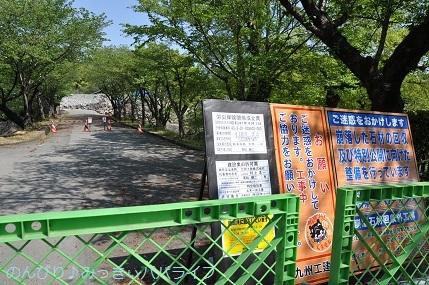 kumamoto2019085.jpg