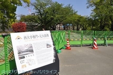 kumamoto2019086.jpg