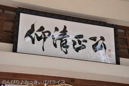 kumamoto2019098.jpg