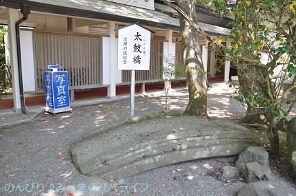 kumamoto2019101.jpg