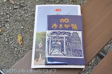 kumamoto2019102.jpg