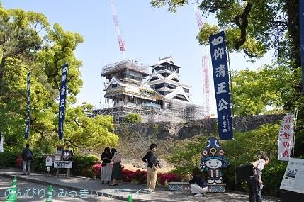 kumamoto2019104.jpg