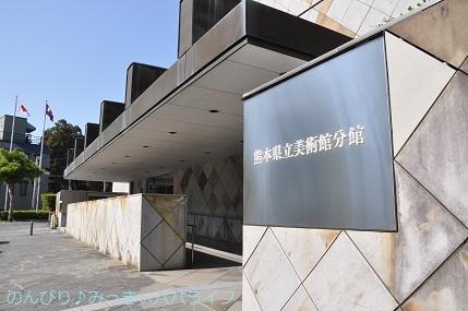 kumamoto2019107.jpg
