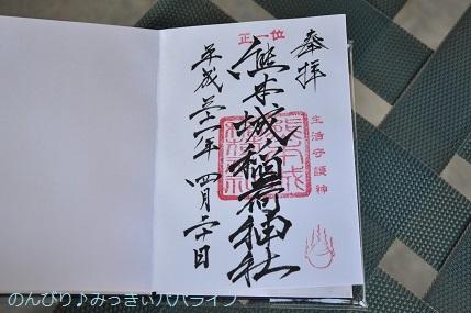 kumamoto2019110.jpg