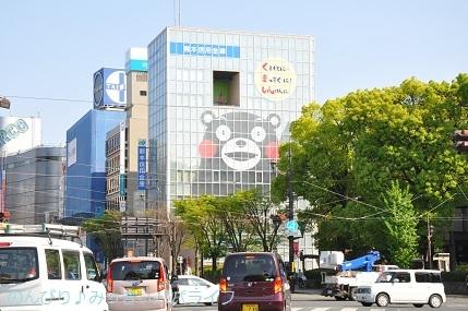 kumamoto2019112.jpg