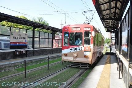 kumamoto2019113.jpg