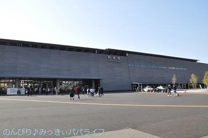 kumamoto2019114.jpg