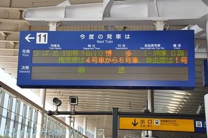 kumamoto2019117.jpg